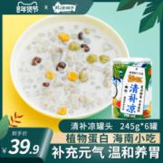 林家铺子 椰奶清补凉 245g*6罐 润喉养胃29.9元38节价