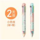 Kabaxiong 咔巴熊 8色多功能合一按动圆珠笔 2支装4.5元包邮(需用券)