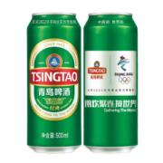 青岛啤酒 经典10度 罐装啤酒 500ml*24听94元38节价