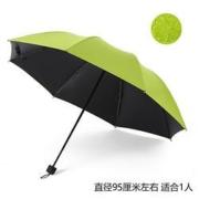 iChoice 黑胶晴雨伞 三折伞