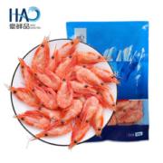 豪鲜品 北极虾甜虾3斤69元包邮