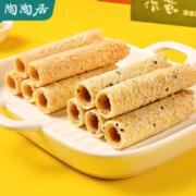 白菜价:陶陶居 广东特产蜂巢鸡蛋卷 160g*2盒