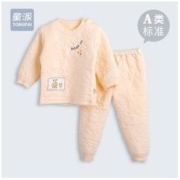 TONGPAI 童派 婴儿棉衣保暖套装16.9元包邮(需用券)