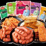 金磨坊 湖南麻辣小吃 12包组合装3.8元(需用券)