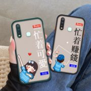 Nohon/诺希 vivo 系列全包个性新品手机壳
