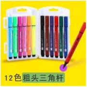 GRASP 掌握 zw-204 粗头三角杆水彩笔 12色 送勾线笔+填色本