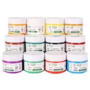 wintree 文萃画材 水粉颜料罐装 100ml 1个装 24色可选