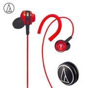audio-technica 铁三角 ATH-COR150 耳挂式运动耳机89元(需用券)