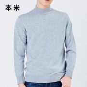 拉夫劳伦制造商 本米 男中厚100%澳洲美利奴羊毛衫