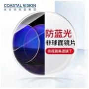 镜宴防蓝光眼镜非球面防护绿膜镜片 近视光学眼镜2片装 高清镜片