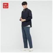 UNIQLO 优衣库 438126 男士套头衬衫99元
