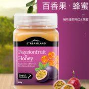 Streamland 新溪岛 天然野生蔓越莓/奇异果蜂蜜 500g 38元包邮(需领券)
