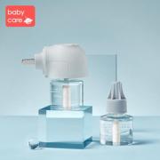 【babycare】婴儿蚊香液2液+1器