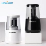 TEN-WIN 天文 8008-1 电动削笔器 电源线/电池款55元(包邮,需用券)