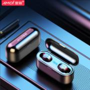 夏新 F9蓝牙耳机 磁吸感应充电仓 3电量显示24.9元包邮
