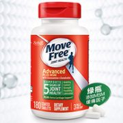 MoveFree 益节 维骨力 绿瓶 180粒x2件199元