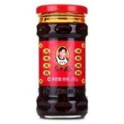 The Godmother 老干妈 风味豆豉 油制辣椒 280g