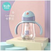 kub 可优比 婴儿重力球学饮杯 240ml