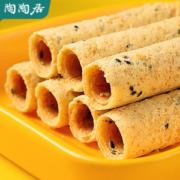 中华老字号 陶陶居 广东特产蜂巢鸡蛋卷 60g*2盒