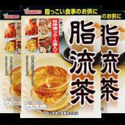 日本 汉方脂流茶 去油解腻减肥 8袋*3盒59元包邮