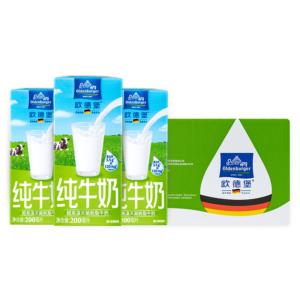 88VIP:欧德堡 灭菌脱脂纯牛奶200ml*16*4件合30.8元/件