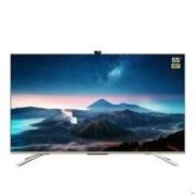 JIWU 苏宁极物 小Biu系列 55B1 Pro 55英寸 4K超高清智慧屏电视 琥珀金