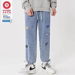EPTISON 衣品天成 Qee联名款 男士牛仔裤 BMU010L
