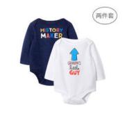 FITBEAR 费特贝儿 婴儿连体衣 2件装29.9元包邮(需用券)