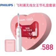 Philips 飞利浦 T3235 真无线蓝牙耳机 +电动牙刷 女王节礼盒套装588元包邮,6期免息