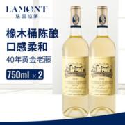 法国原瓶进口 拉蒙 波尔多AOC 白葡萄酒 750ml*2支装