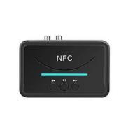 凯宠 NFC 蓝牙5.0接收器33元包邮(需用券)