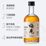 梅见 12度青梅酒 330ml*2瓶