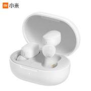 8日0点、新品发售: Redmi 红米 AirDots 3 真无线蓝牙耳机 木兰白199元包邮
