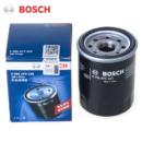BOSCH 博世 0986AF0225 机油滤芯清器 适配本田车系16.2元(合单价8.1元)