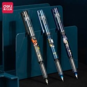 deli 得力 S893 火影忍者联名限定直液笔 3支装 送文具盒