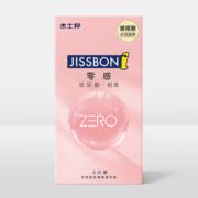 杰士邦 零感 超薄玻尿酸 避孕套 20只39.9元包邮