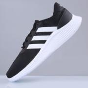 adidas 阿迪达斯 LITE RACER 2.0 EG3283 男士跑步运动鞋149元(会员低至126.72元)