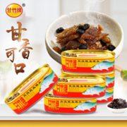 超香超下饭!甘竹牌 豆豉鲮鱼罐头 227gx3罐