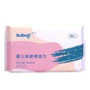 bubugo棉柔巾洗脸巾80抽3