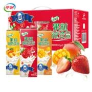 聚划算百亿补贴:: yili 伊利 优酸乳 果粒酸奶饮品 草莓味245ml*12盒