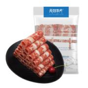 限地区:天牧牛方 雪花肥牛肉卷/肉片 450g/袋 *4件