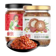 88VIP:母亲 佐餐香辣牛肉酱220g+原味牛肉酱210g+豆本豆椰香豆奶250ml*15盒23.92元包邮(多重优惠)