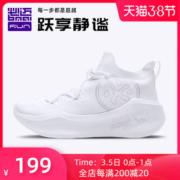 必迈 20新品 Pace日光 超软弹脚感 男女一体织缓震跑步鞋 休闲运动鞋