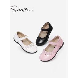 斯纳菲 女童春秋新款真皮公主鞋 3色