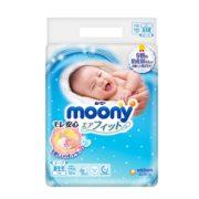考拉海购黑卡会员! moony 尤妮佳 NB90片 纸尿裤/尿不湿 50元(包邮)