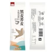 燕之坊 荞麦面条 0脂肪 低脂黑全麦面条200g*3