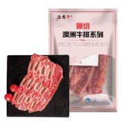 核酸已检测!倍思牛 原切澳洲仔骨牛排 200g/袋¥19.73