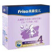 SUPER会员! Friso 美素佳儿 儿童奶粉 4段 1200g盒装