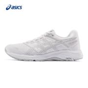 ASICS 亚瑟士 GEL-CONTEND 5 SL 男款跑步运动鞋