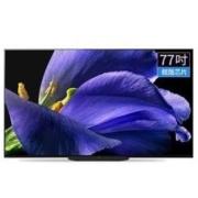 SONY 索尼 KD-77A9G 77英寸 4K OLED电视